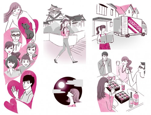 chinatsu_201506_05