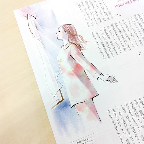 吉岡香織2
