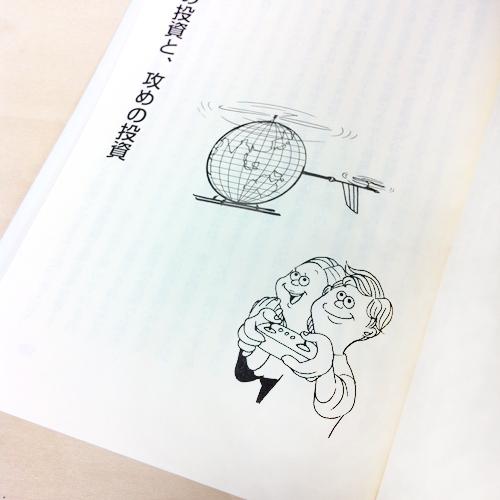 高篠裕子4