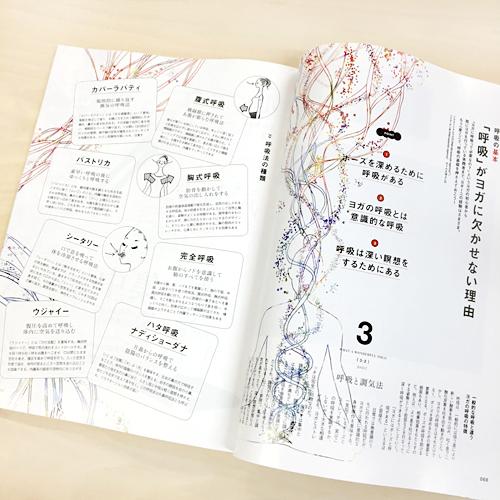 タムラカヨ3