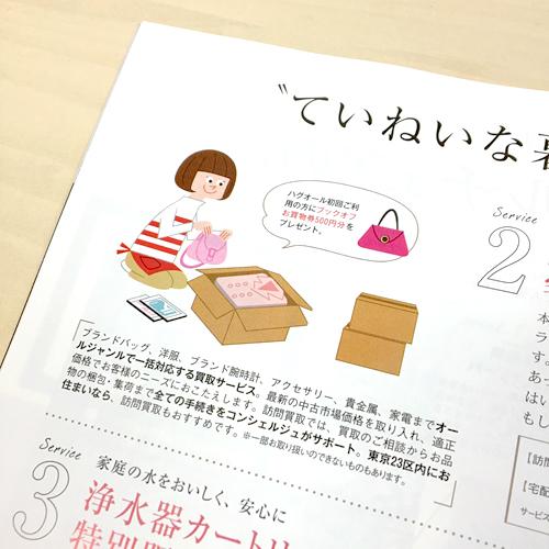 山口絵美2