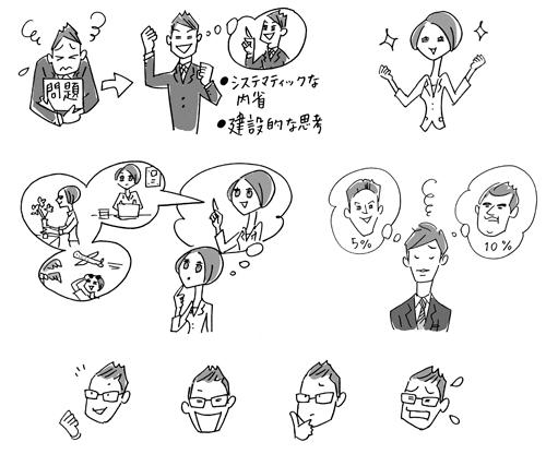 ツグヲ・ホン多6
