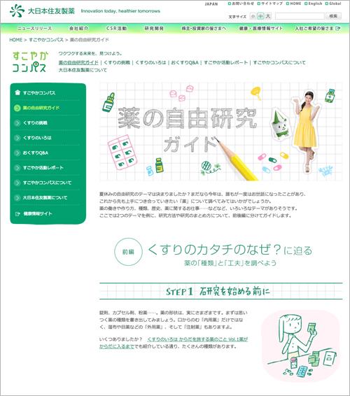 0707fukufukuchie