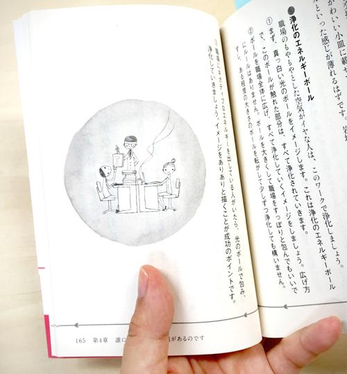 コイヌマユキ3