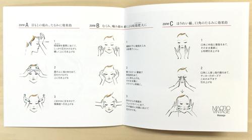 高篠裕子3