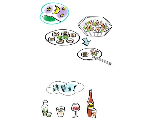 ツグヲ・ホン多data2