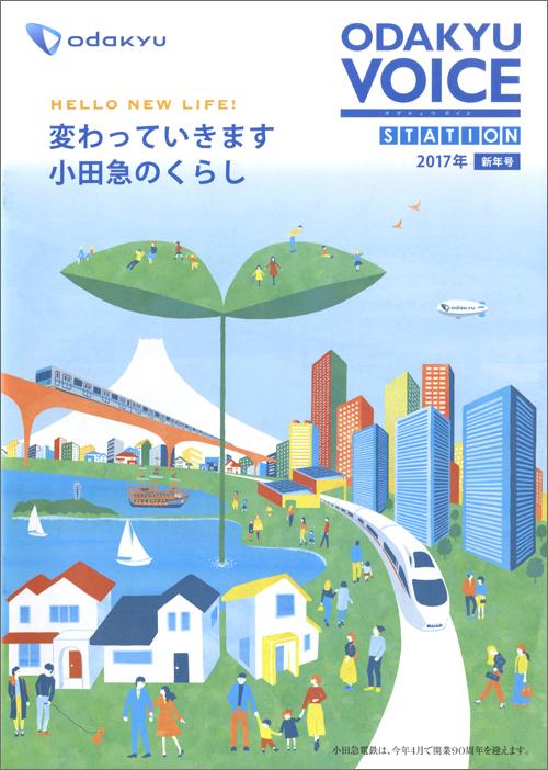 chinatsu-scan