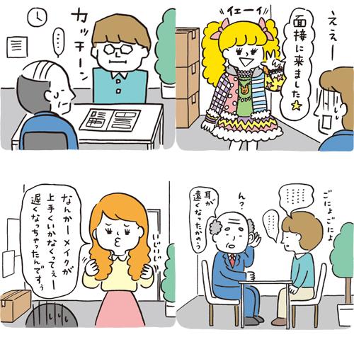 nakakihara