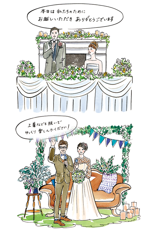 2パターンの結婚式イラストです。