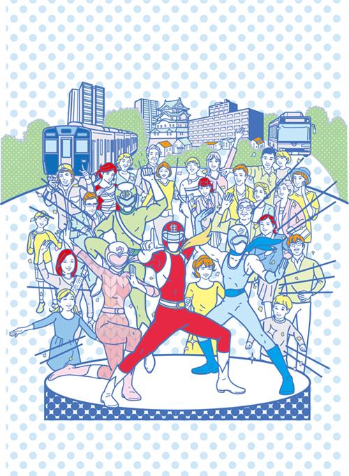 ヒーローと街の人達