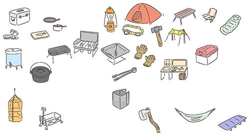 キャンプに必要なアイテム