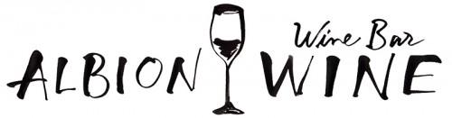 albion_winebar_logo