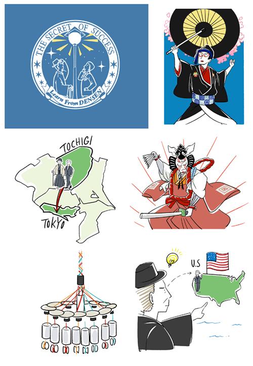 タイトルロゴ、歌舞伎、地図のイラスト