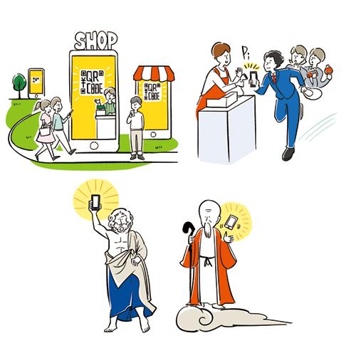 携帯電話を持つ神様や携帯で決済するビジネスマン