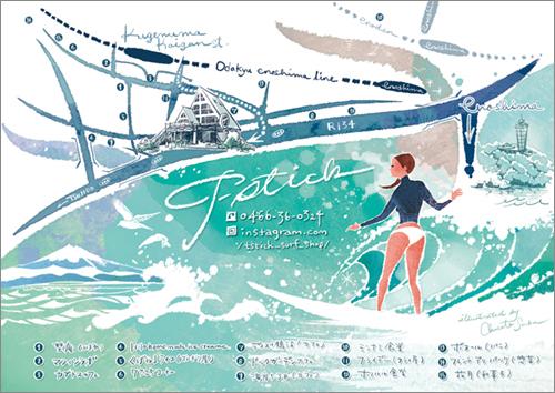 湘南 鵠沼T-STICKサーフショップのポストカード用イラスト