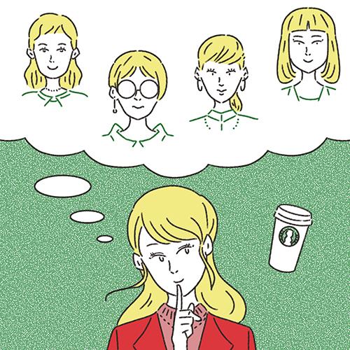 主人公の女性が4人の友達を思い浮かべているイラスト
