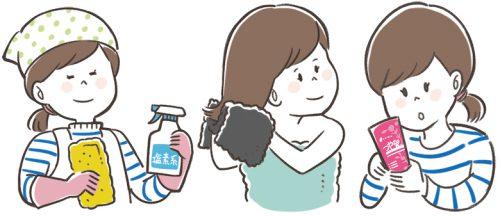 髪の毛のケアをしているイラスト