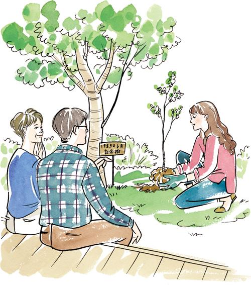 庭で木を植えているシーン