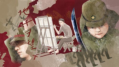 戦争のイメージ図