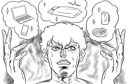 裸の男とパソコンとふとんと料理