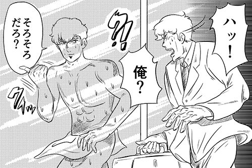 裸の男とスーツの男