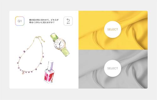 ネックレスや時計などのアクセサリーのイラスト