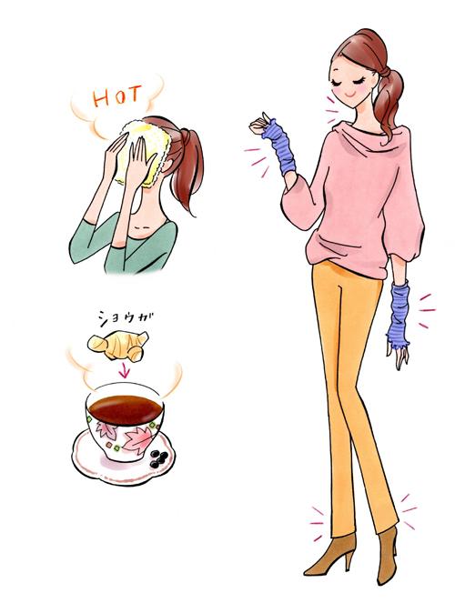 女性、黒豆茶
