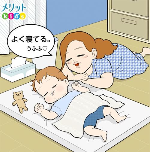 赤ちゃんの様子を見る赤ちゃんのイラスト