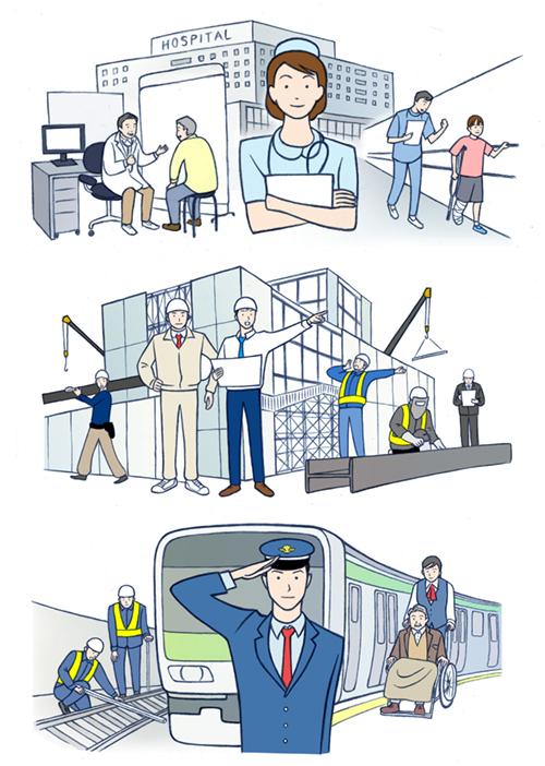 病院、工事現場、駅のイラスト