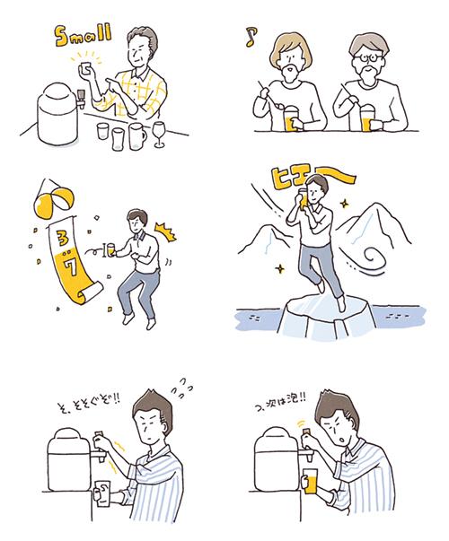 ビールを飲んでいる男性や女性のイラスト