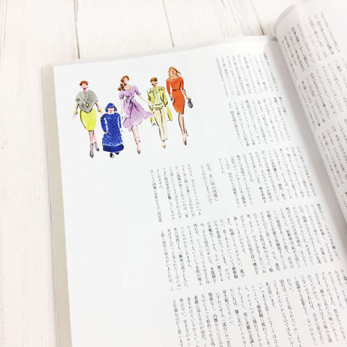 関野八千代が描いた女性のイラスト