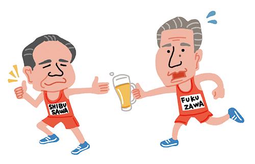 ビールをバトン代わりにする人