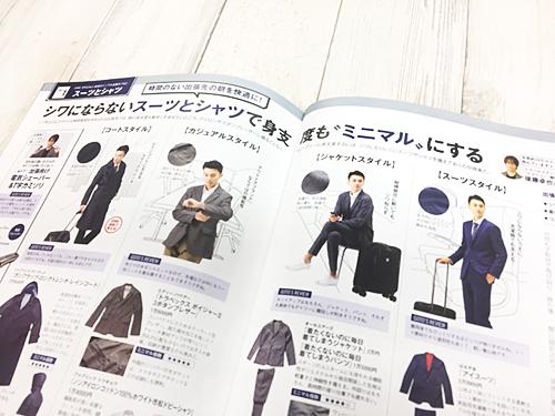 宇野将司のイラストを使ってDIME12月号