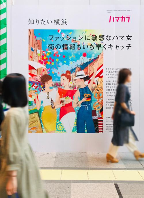 さかちさとが描く横浜を観光する女性のイラスト