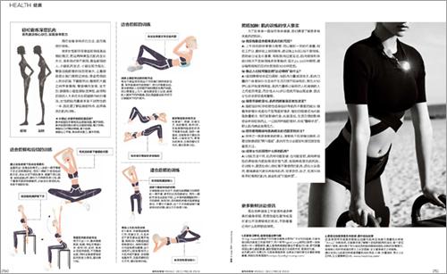体操やストレッチをする女性のイラスト