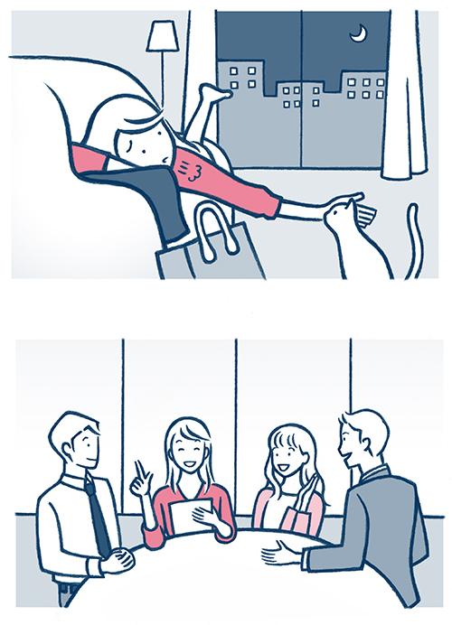帰宅した女性のイラストとミーティングしているイラスト
