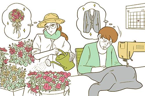 花に水をやる女性とミシンを使う男性
