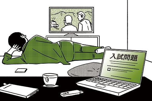 横になってテレビを見ている男性のイラスト