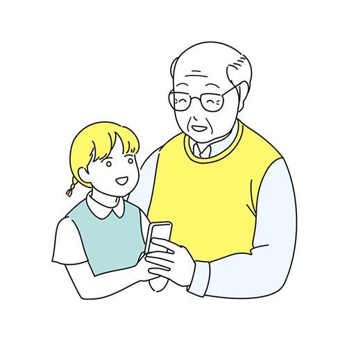 おじいさんと孫娘