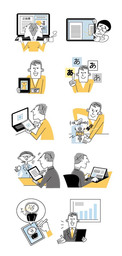 ipadを使用する男性ビジネスマン