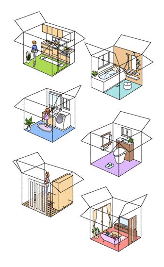 一部屋ごとに区切られた家のイメージイラスト