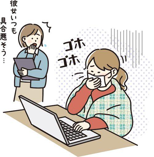 咳き込む女性と心配する職場の同僚