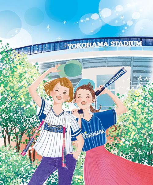 横浜スタジアムの前で立つ女性イラスト