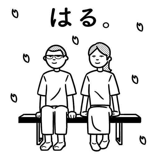男子と女子のカップルの線画イラスト