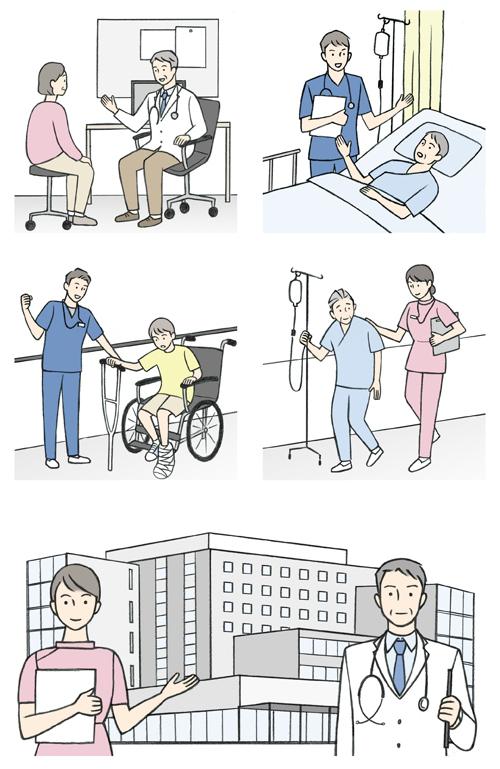 医療系 サンプル