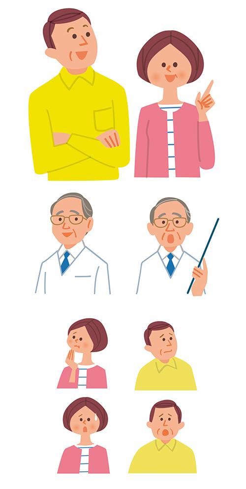医者と夫婦のイラスト