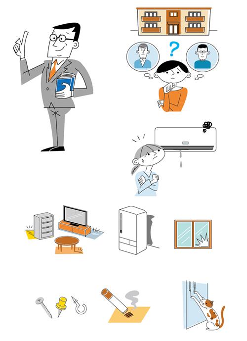 不動産のビジネスマンや家具、悩むお母さんのイラスト