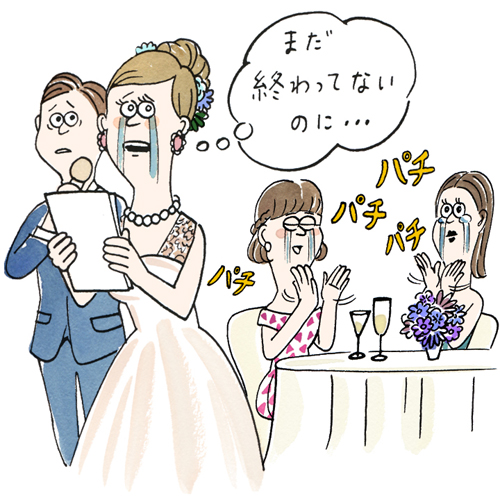 結婚式 スピーチ
