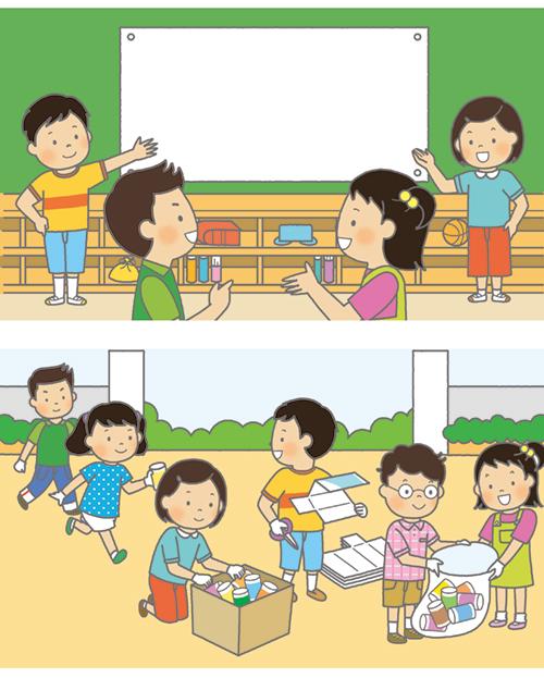 教室で勉強している小学生
