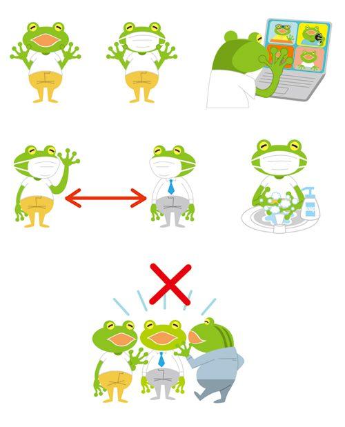 カエルの擬人化キャラの手洗い、マスク、リモートワーク、3密のイラスト